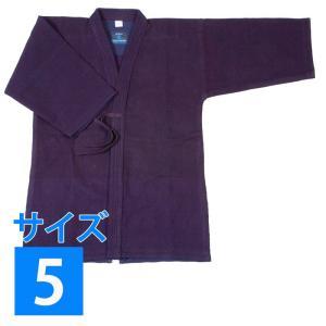 豪 特上一剣剣道衣5|budougukan