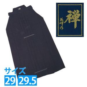 禅 義峰作袴 #11000金印29〜29.5|budougukan