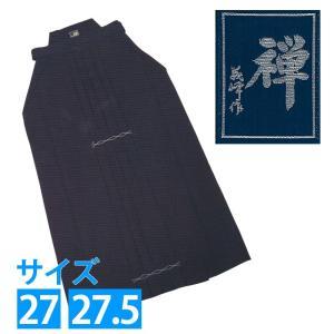 禅 義峰作袴 #8800銀印27〜27.5|budougukan