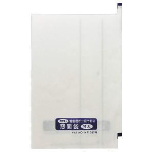 ぶどう袋 特大窓 セロハン 透明 窓付 100枚入 220×320mmの商品画像|ナビ