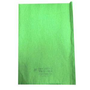 「商品情報」マスカット系ぶどう(緑ぶどう)専用果樹袋です。 グリーン色の袋でムラなく黄緑色(果皮色)...