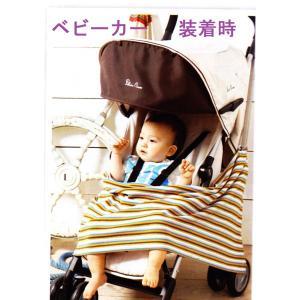 UVカットマルチブランケット(春夏用多目的ケープ)赤ちゃんの紫外線対策に|bugbugbaby|02
