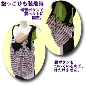 UVカットマルチブランケット(春夏用多目的ケープ)赤ちゃんの紫外線対策に|bugbugbaby|03
