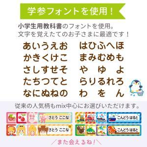 お名前シール 算数セット 786枚/イラスト//|bugyo|05