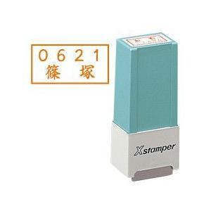 シャチハタ シール用I型 角型8x16mm Xスタンパー|bugyo