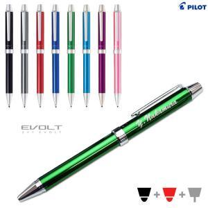 無料の名入れで世界でひとつのギフトに! カラフルなアルミ素材のボディーの多機能ボールペン  黒赤2色...