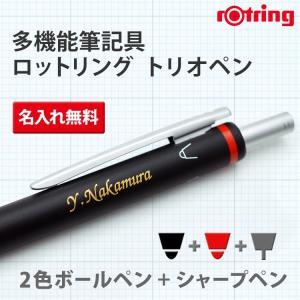 シャープペン/名入れ:世界にひとつの名入れシャープペンはいかがですか?入学祝・就職祝・父の日・敬老の...