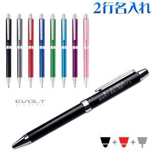(名入れ 多機能ボールペン)2+1 EVOLT -ツープラスワン エボルト-/2行彫刻/多機能ペン/ギフトBOX付き/PILOT-パイロット-/BTHE-1SR