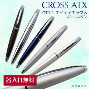 ボールペン/名入れ/入学祝・就職祝・誕生祝・記念品・プレゼントなど 世界にひとつの名入れ多機能ペンは...