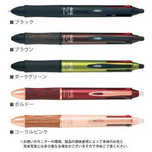 (名入れ 4色ボールペン)フリクションボール4 ウッド/黒赤青緑4色ボールペン/ギフトケース付き/PILOT-パイロット-//|bugyo|02