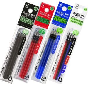 フリクションボール替芯 選べる3個セット0.38mm 0.5mm/替え芯3本入×3個セット/パイロット/フリクションボール多色に対応|はんこ奉行