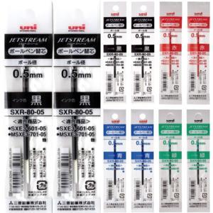 ジェットストリーム 替芯 10本セット 0.5mm //黒 赤 青 緑 組み合わせ自由な替え芯セット|はんこ奉行