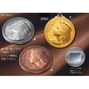 種目が選べる/ファインメダル/MY-9624/プラケース入/径60mm/金・銀・銅より選択|bugyo