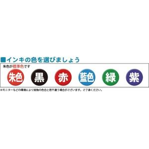 シャチハタ 印鑑:ネームエルツイン別注品 (ネーム印+訂正印) bugyo 04