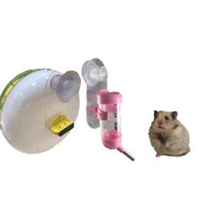 小動物 回し車固定 水ボトル固定 給水器固定 ペット用品 強力圧着型吸盤 プラケース 衣装ケース 水...
