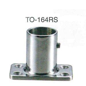 ステンレス鋳物パイプソケット 25mm丸パイプ...の関連商品3