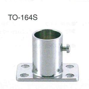 真鍮パイプソケット 25mm丸パイプ用[TO-...の関連商品4