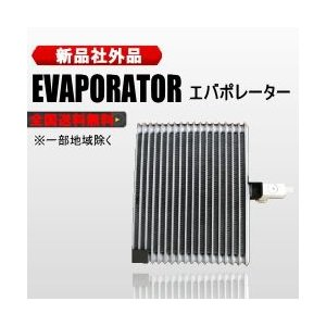 エバポレーター 新品 フォワード FTR33 FRR87 1-83562080-6 送料無料 buhindo