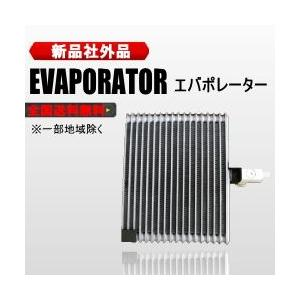 エバポレーター 新品 イスズトラック CVZ80 1-83562080-6 送料無料 buhindo