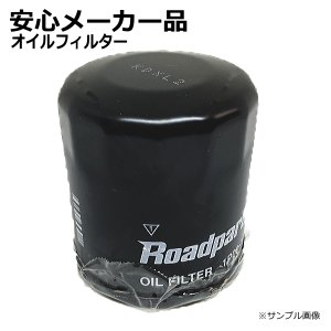 オイルフィルター オイルエレメント 新品 RAV4 SXA10G 送料無料 90915-10003 1P00-14-302|buhindo