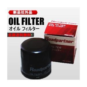 オイルフィルター オイルエレメント 新品 カレン ST207 送料無料 90915-10003 1P00-14-302|buhindo
