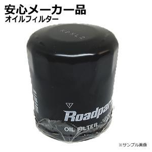 オイルフィルター オイルエレメント 新品 RAV4 SXA10W 送料無料 90915-10003 1P00-14-302|buhindo