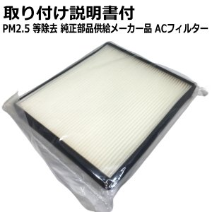 エアコンフィルター 新品 レガシィB4 BE5 BE9 1PF5-61-J6X X7288AE020 送料無料 PM2.5に対応|buhindo