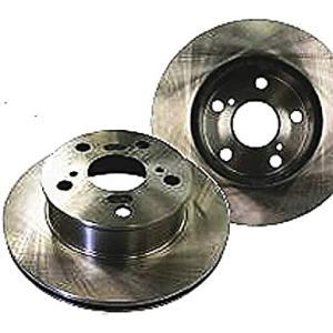フロント ブレーキ ディスクローター 新品 ラフェスタ NB30 40206-EN000 2枚セット 左右 送料無料|buhindo