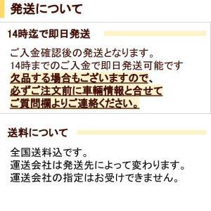 フロント ドライブシャフト 右 Kei HN11S HN21S HN22S|buhindo|02