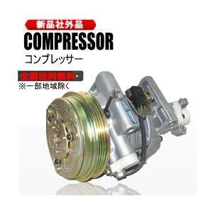エアコンコンプレッサー 新品 サンバー TT1 TT2 73111TC001 送料無料 buhindo