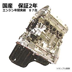 エンジン リビルト ランドクルーザープラド LJ78G 保証2年