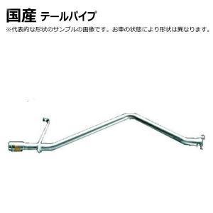 テールパイプ 新品 純正タイプ タント L350S 純正品番 17430-B2070 送料無料|buhindo
