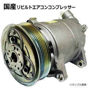 エアコンコンプレッサー リビルト パジェロミニ H58A MR460140 送料無料|buhindo