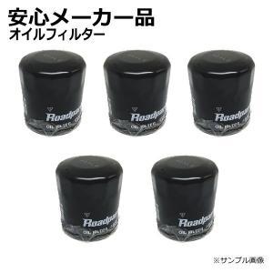 オイルフィルター 新品 MR2 SW20 1P01-14-302 5個セット 送料無料|buhindo