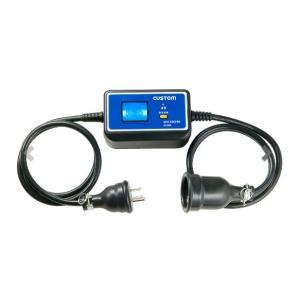 カスタム (CUSTOM) 単相2線 200V用エコキーパー EC-200 (403-1300)