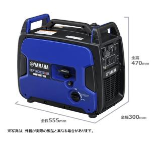 ヤマハ (YAMAHA) インバータ発電機 EF1800iS
