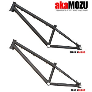 TUBAGRA / akaMOZU フレームセット ブラック|buildupbicycle