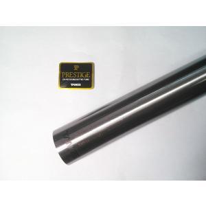 TANGE(タンゲ) / TPR318-28-650 PRESTIGE フレームチューブ|buildupbicycle
