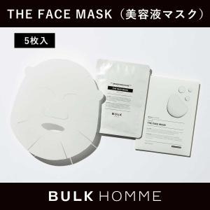 フェイスマスク バルクオム THE FACE MASK 5枚入り ザ フェイスマスク パック BUL...