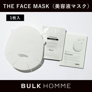 フェイスマスク バルクオム THE FACE MASK 1枚 ザ フェイスマスク パック BULK ...