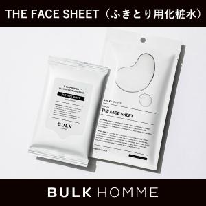 バルクオム THE FACE SHEET ザ フェイスシート 拭き取り用化粧水 BULK HOMME