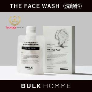 バルクオム THE FACE WASH ザ フェイスウォッシュ 洗顔料 洗顔フォーム BULK HO...