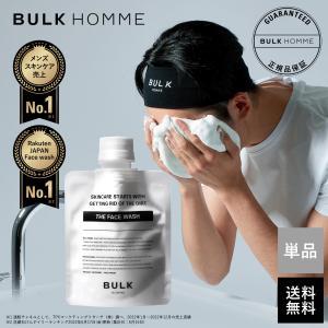 【公式】バルクオム THE FACE WASH ザ フェイスウォッシュ 洗顔料 洗顔フォーム BUL...