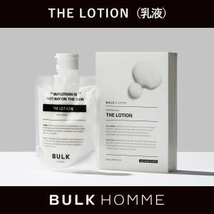 乳液 メンズ バルクオム THE LOTION ザ ローション 乳液 乾燥肌スキンケア BULK H...