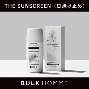 日焼け止め バルクオム THE SUNSCREEN ザ サンスクリーン SPF40 PA+++ BU...