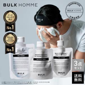 バルクオム FACE CARE SET フェイスケアセット 洗顔料 化粧水 乳液 BULK HOMM...