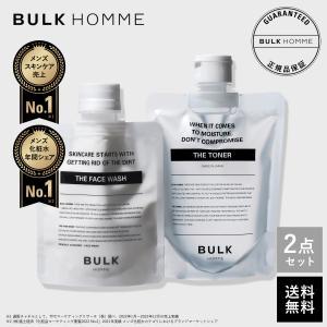 バルクオム THE FACE WASH&THE TONER SET 洗顔料 化粧水 セット BULK...