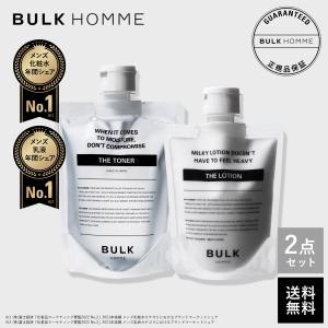 化粧水 メンズ バルクオム THE TONER&THE LOTION SET 化粧水 乳液 セット ...