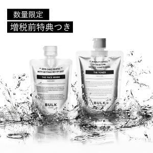 ■セット内容■  ・THE FACE WASH(ザ フェイスウォッシュ)洗顔料 ・THE TONER...