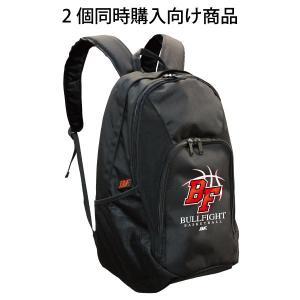 2個 バスケットボール リュック デイバッグ バックパック 大容量 人気 マーク
